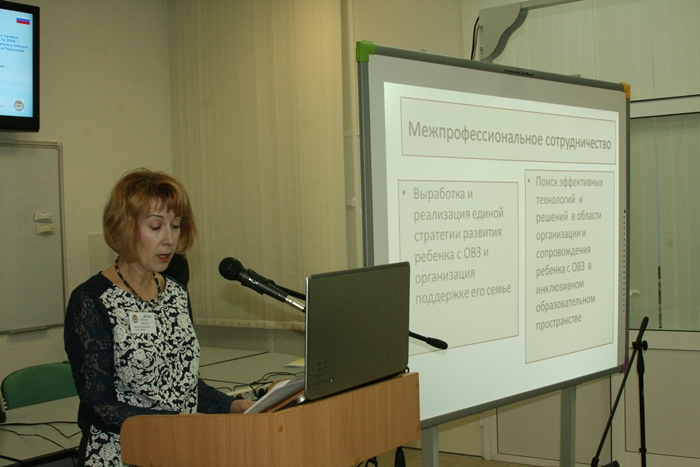professor dmitriew moskau